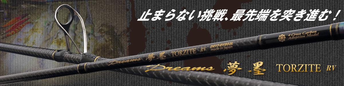 DREAMS 夢墨 TORZITE RV