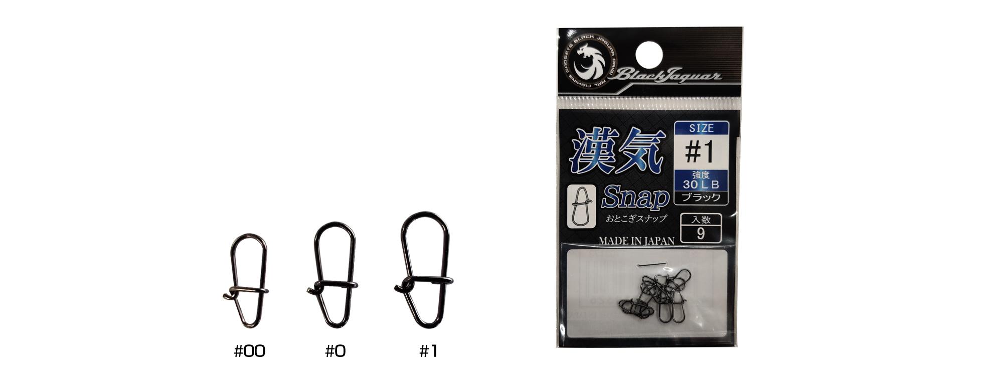 BLACK JAGUAR 漢気スナップ